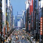 Destination of the week: Tokyo