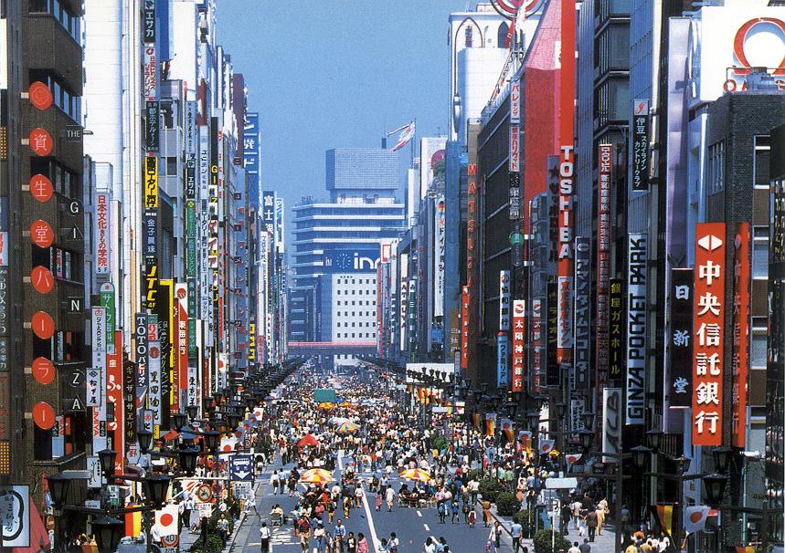 Tokyo souvenir destroyed at its finest 4